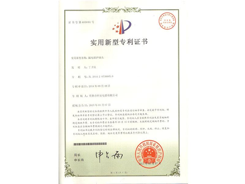 三线火狐体育网址保护火狐体育竞猜专利