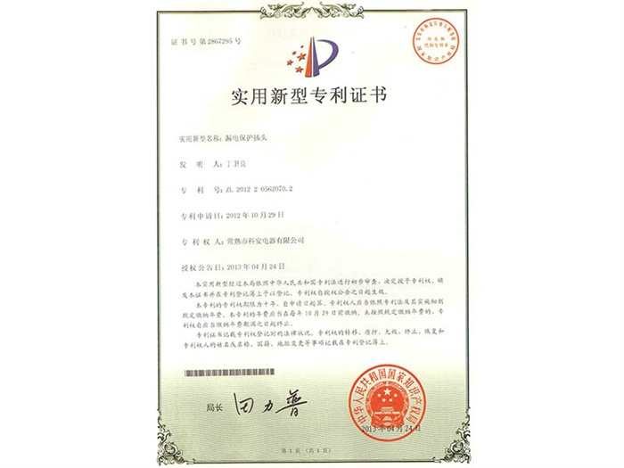 火狐体育网址保护火狐体育竞猜专利